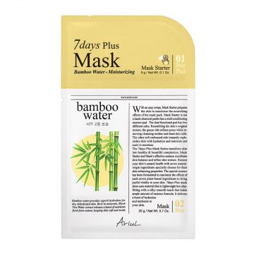 Ariul 7days Plus Bamboo Water Moisturizing Mask 3g - 8809301763315
