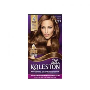 Wella Koleston Kit 7/77 Seduc Brown MENAP