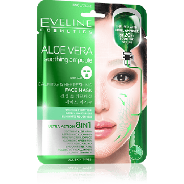Eveline Aloe Vera Calming and Refreshing Sheet Mask - 07-20-00031