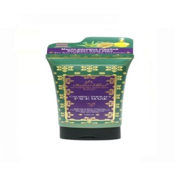Sabai Thai Calming Therapy Face Mask Rice Milk 100ml - SBT-012