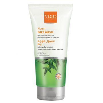 VLCC Skin Defense Wild Turmeric Face Wash - 150ml